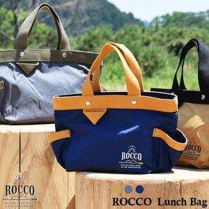 ROCCO ロッコ ランチバッグ 保温 保冷 お弁当グッズ アウトドア(ランチバッグ)