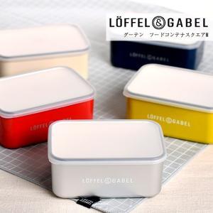 弁当箱 サブヒロモリ グーテン フードコンテナスクエアM  レディース おしゃれ 日本製 一段 弁当箱 (お弁当箱 ランチボックス)