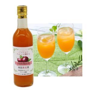 パッションフルーツ 時計草 ジュース 360ml フルーツジュース 果物ジュース ギフト|ibusukiya