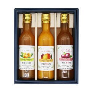 ジュース ギフト セット 詰め合わせ フルーツジュース びわ ビワ パッションフルーツ 時計草 マンゴ−|ibusukiya