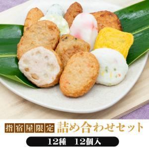 本場鹿児島のさつま揚げは、昔から豆腐を使用して製造されてきましたが、小田口屋のさつま揚げも豆腐とヤマ...
