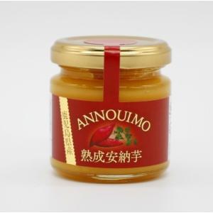 安納芋 ジャム 100g さつまいも 鹿児島 種子島産 ibusukiya