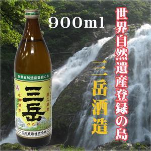 三岳 芋焼酎 鹿児島 25度 900ml|ibusukiya