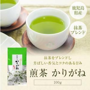 お茶 煎茶 鹿児島 100g 抹茶入り煎茶 緑茶 かりがね かりがね茶 美老園|ibusukiya