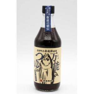 めんつゆ 本枯節 鰹節 500ml 鹿児島 麺つゆ 万能つゆ|ibusukiya