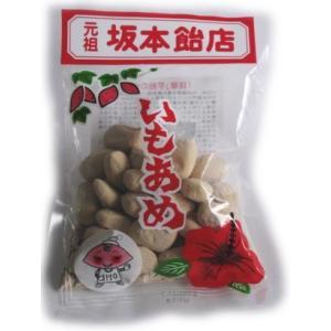芋飴 鹿児島 からいも飴 いも飴 坂本飴店 ibusukiya