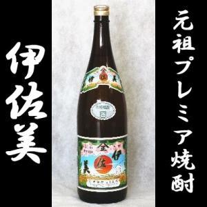 伊佐美 芋焼酎 鹿児島 合資会社甲斐商店 25度 1800ml
