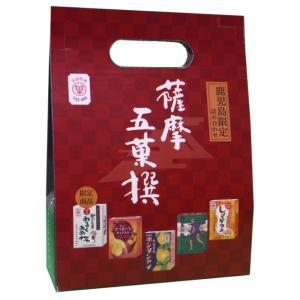 セイカ食品 薩摩六菓撰 鹿児島 お土産 お菓子 ボンタンアメ 兵六餅 ibusukiya