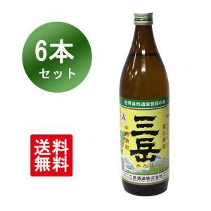 三岳 芋焼酎 鹿児島 25度 900ml×12本|ibusukiya