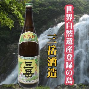 三岳 芋焼酎 鹿児島 25度 1800ml|ibusukiya
