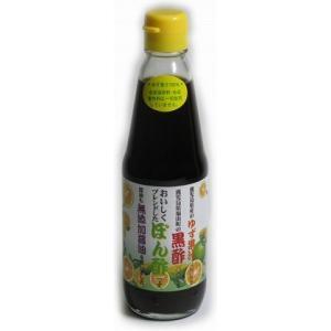 黒酢ゆずポン酢 300ml 鹿児島 黒酢 ポン酢 ゆずポン酢 唐船峡食品|ibusukiya