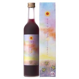 屋久島サングリア パッション&赤ワイン 鹿児島 本坊酒造 500ml 化粧箱入り|ibusukiya