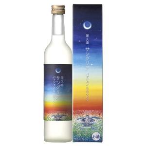 屋久島サングリア パッション&白ワイン 鹿児島 本坊酒造 500ml 化粧箱入り|ibusukiya