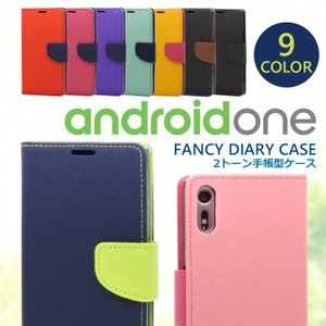 Android One S1/Android One S2/DIGNO G 2トーン 手帳型ケース ...