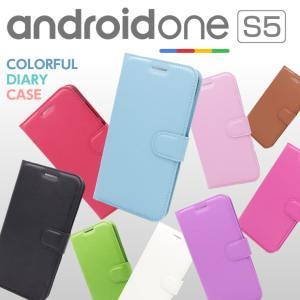 Android One S7 スマホケース  Android One S5 ケース 手帳型 カラフル...