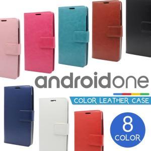 Android One S7 スマホケース 手帳型 Android One S5 ケース 手帳型 ア...