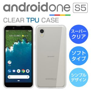 Android One S5 ケース カバー クリア TPU 透明 アンドロイドワンS5 Y!mob...