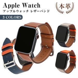 Apple watch バンド レザー 本革 series 4 5 シリーズ 3 2 アップルウォッ...