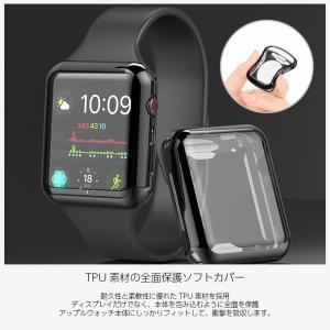 Apple watch ケース TPU シリーズ 4 5 series 3 2 アップルウォッチ カバー 44mm 40mm 42mm 38mm 耐衝撃 アップルウォッチ ケース Applewatch フルカバー|icaca|03