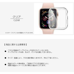 Apple watch ケース TPU シリーズ 4 5 series 3 2 アップルウォッチ カバー 44mm 40mm 42mm 38mm 耐衝撃 アップルウォッチ ケース Applewatch フルカバー|icaca|08