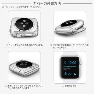 Apple watch ケース TPU シリーズ 4 5 series 3 2 アップルウォッチ カバー 44mm 40mm 42mm 38mm 耐衝撃 アップルウォッチ ケース Applewatch フルカバー|icaca|09