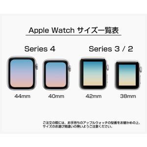 Apple watch ケース TPU シリーズ 4 5 series 3 2 アップルウォッチ カバー 44mm 40mm 42mm 38mm 耐衝撃 アップルウォッチ ケース Applewatch フルカバー|icaca|10