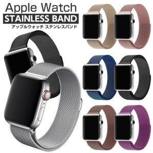 Apple watch バンド ステンレス ミラネーゼループ series 4 5 シリーズ 3 2...