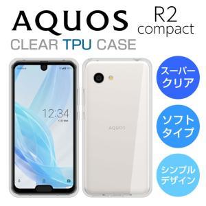 AQUOS R2 Compact SH-M09 アール2 コンパクト ケース カバー アクオス TP...