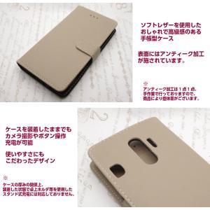 らくらくスマートフォン4 F-04J レザー手帳型ケース カバー 全4色 スマホケース スマホカバー シンプル docomo icaca 02