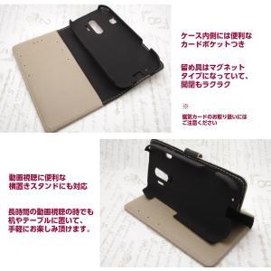 らくらくスマートフォン4 F-04J レザー手帳型ケース カバー 全4色 スマホケース スマホカバー シンプル docomo icaca 03