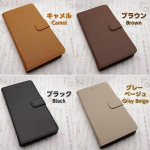 らくらくスマートフォン4 F-04J レザー手帳型ケース カバー 全4色 スマホケース スマホカバー シンプル docomo icaca 04