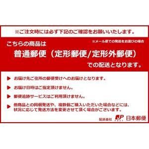 らくらくスマートフォン4 F-04J ソフトケース カバー クリア TPU 透明 シンプル 富士通 docomo スマホケース スマホカバー|icaca|04