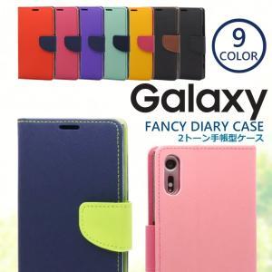 Galaxy S9 SC-02K SCV38 2トーン 手帳型ケース 手帳型カバー ギャラクシーS9...