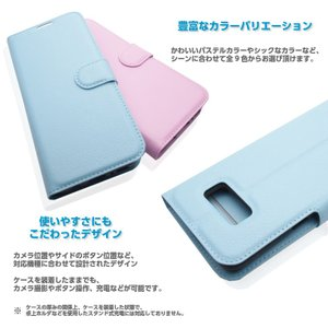 Galaxy S9 ケース 手帳型 S9+ Galaxy Note8 S8 S8+ Plus スマホケース カラフル カバー SC-02K SCV38 SC-03K SC-01K SC-02J SC-03J ケース ギャラクシー|icaca|02