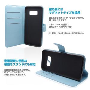 Galaxy S9 ケース 手帳型 S9+ Galaxy Note8 S8 S8+ Plus スマホケース カラフル カバー SC-02K SCV38 SC-03K SC-01K SC-02J SC-03J ケース ギャラクシー|icaca|03