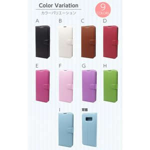 Galaxy S9 ケース 手帳型 S9+ Galaxy Note8 S8 S8+ Plus スマホケース カラフル カバー SC-02K SCV38 SC-03K SC-01K SC-02J SC-03J ケース ギャラクシー|icaca|04