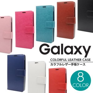 Galaxy S9 ケース 手帳型 Galaxy S10 スマホケース 手帳型 カラフルレザー Galaxy S9 SC-02K SCV38 スマホケース Galaxy S10 SC-03L SCV41 ケース ギャラクシー|icaca