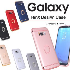 Galaxy S8 Note8 SC-01K/SCV37 SC-02J/SCV36 Galaxy S...