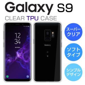 Galaxy S9 SC-02K/SCV38 ソフトケース ギャラクシー docomo au sof...