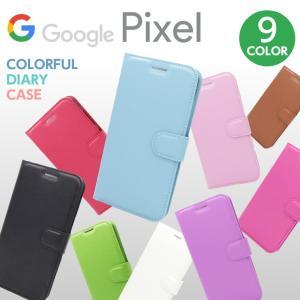 Pixel 3a ケース Google Pixel 3 スマホケース Google Pixel 3a...