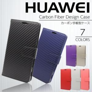 HUAWEI P10 lite ケース 手帳型 HUAWEI nova lite スマホケース 手帳...