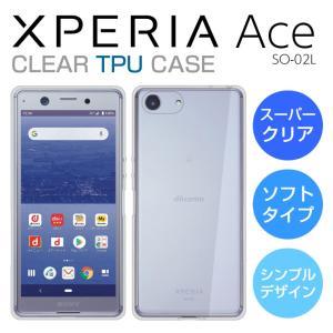 Xperia Ace ケース SO-02L スーパークリア 透明 TPU ソフトカバー Xperia...