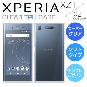 Xperia XZ1 ケース  Xperia XZ1 Compact ケース スーパークリア/透明 ...