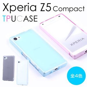 Xperia Z5 Compact ソフトケース TPUカバー 全4色 SO-02H Xperiaケース Z5コンパクトカバー エクスペリアCompact