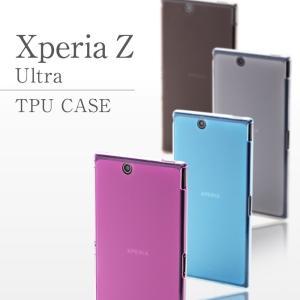 Xperia Z Ultra ソフトケース TPUカバー 全4色 SOL24 Xperiaケース Ultraカバー エクスペリアZウルトラ