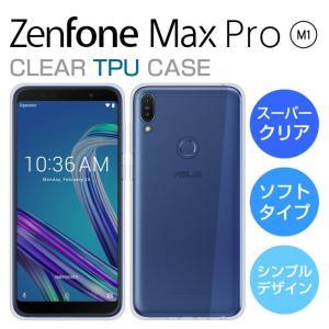 ZenFone Max Pro M1 ケース スーパークリア 透明 TPU カバー ZenFone ...