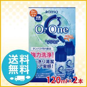ロート O2ワン 120ml ×2本セット/送料無料/オーツーワン/|icare