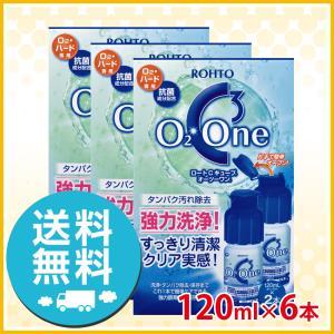 ロート O2ワン 120ml×6本セット/送料無料/オーツーワン/|icare