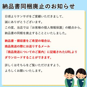 送料無料 メニコン エピカ 310ml×9本セット icare 02