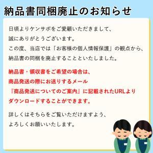 送料無料 メニコン エピカ 310ml×12本セット icare 02